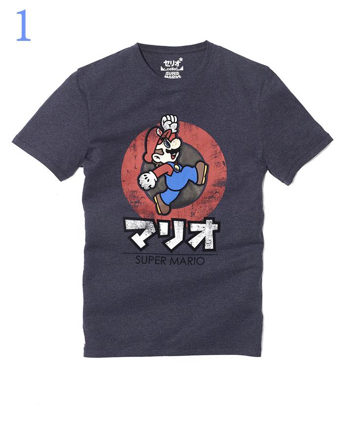 celio-T-shirt-LVEMARIO