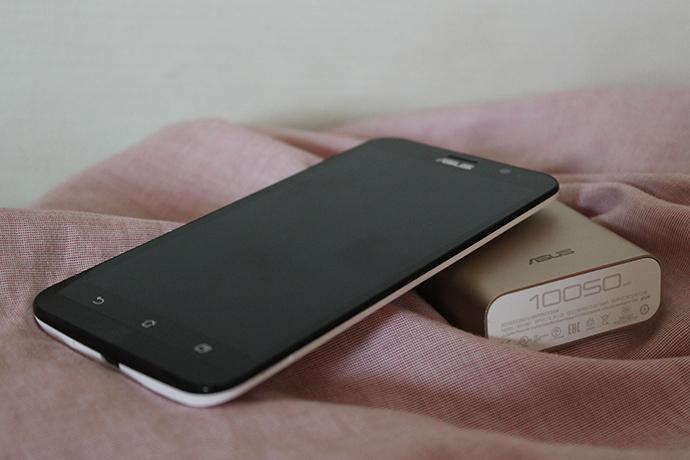 asus-zenfone-2-batterie-externe