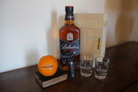 ballantines-hard-fire-scotch