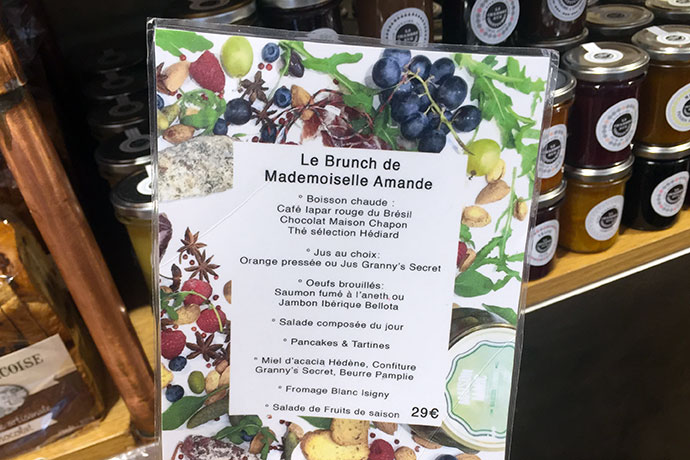 mademoiselle-amande-brunch