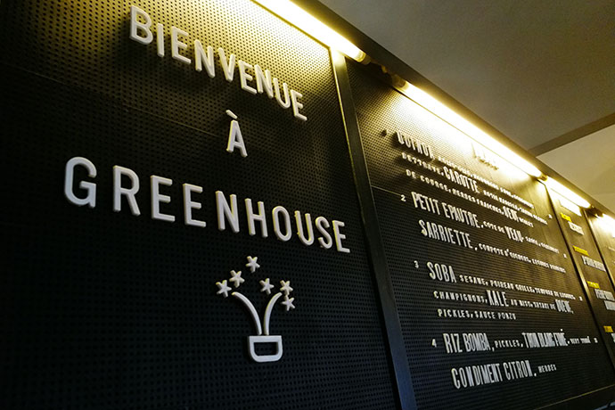 greenhouse-carte-menu