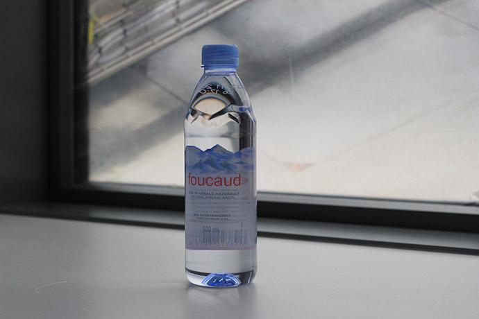 evian-bouteille-eau