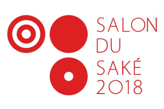 salon-du-sake-2018
