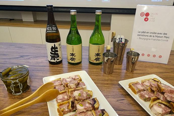 salon-du-sake-2018-alcool